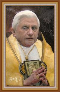 教宗本篤十六世之三