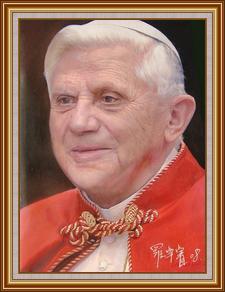 教宗本篤十六世之四