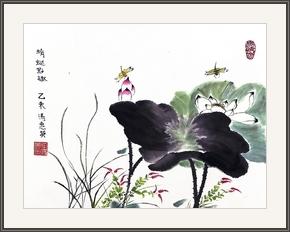 馮惠英  蜻蜓點趣荷花香