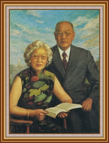 李卓敏博士伉儷 - 油畫
