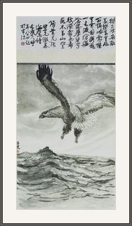 海鷹  - 水墨