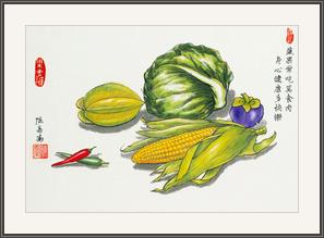 蔬果常吃保健康