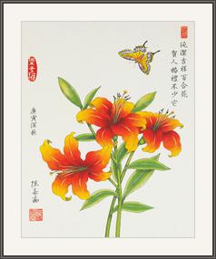 賀婚百合蝶戀花