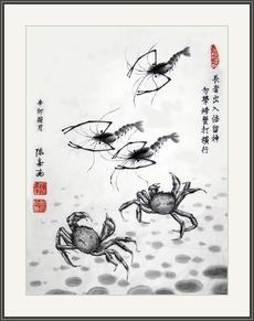 長者出入倍留神 勿學螃蟹打橫行