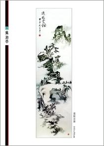吳治平 - 彩墨