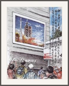 銅鑼灣時代廣場 #15