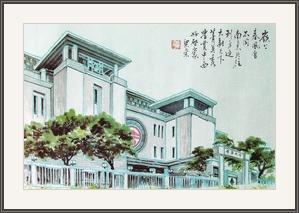 嶺南大學 #20