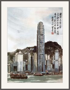 國際金融大廈 #3