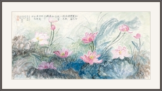 紅白蓮花開滿塘