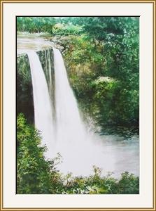 夏威夷維勞亞瀑布 #3