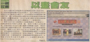 1996-09-27