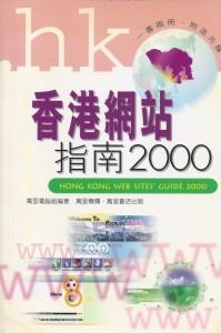 b2000_1