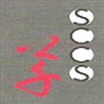 cursive-calligraphy