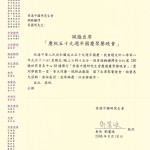 hkacg02