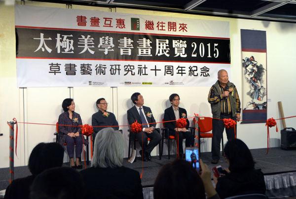 香港現代雕塑大師張義教授致詞
