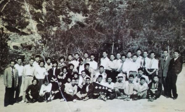 1954年集體旅行照
