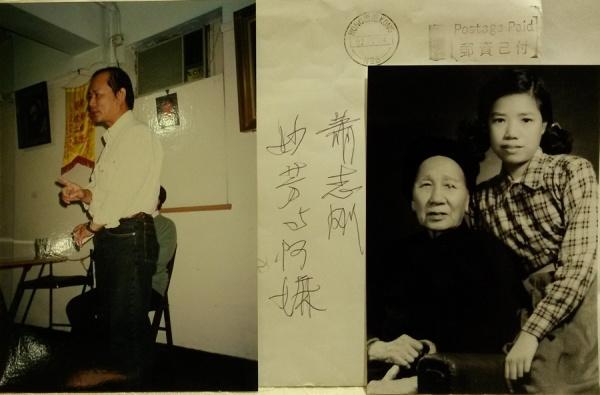 1994年在香港美術專科學校講課(後坐者為陳校長)----照片由師母提供(附陳校長墨寶)
