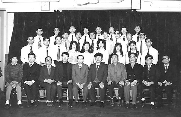 1975年畢業典禮