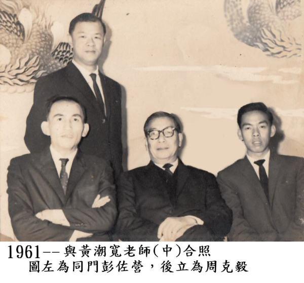 kkw_1961-1