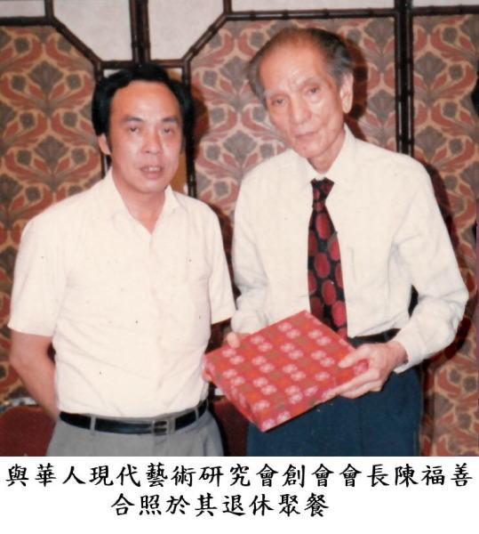 kkw_1988-3