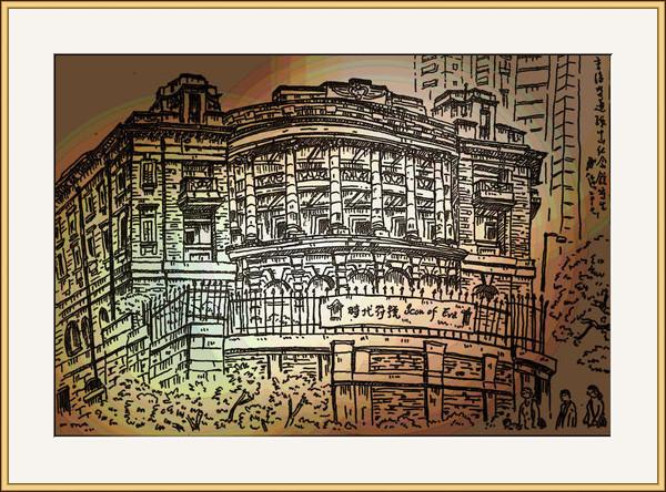 香港孫中山紀念館