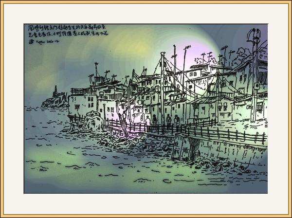 鯉魚門三家村