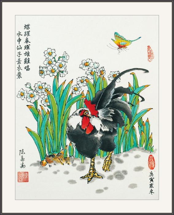 雄雞仙子賀新春