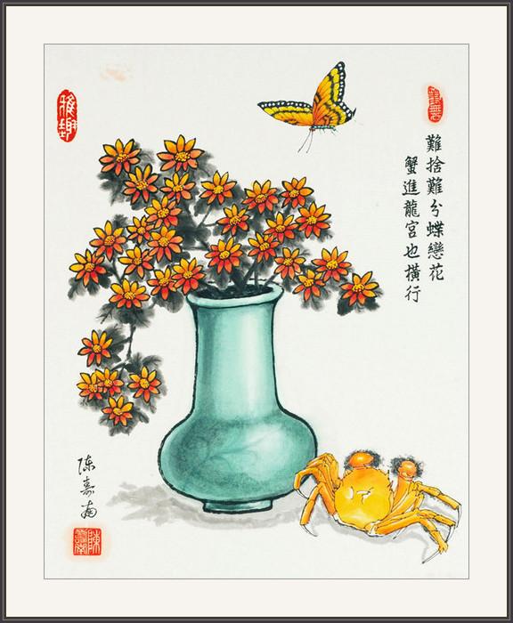 秋菊蟹肥蝶探花