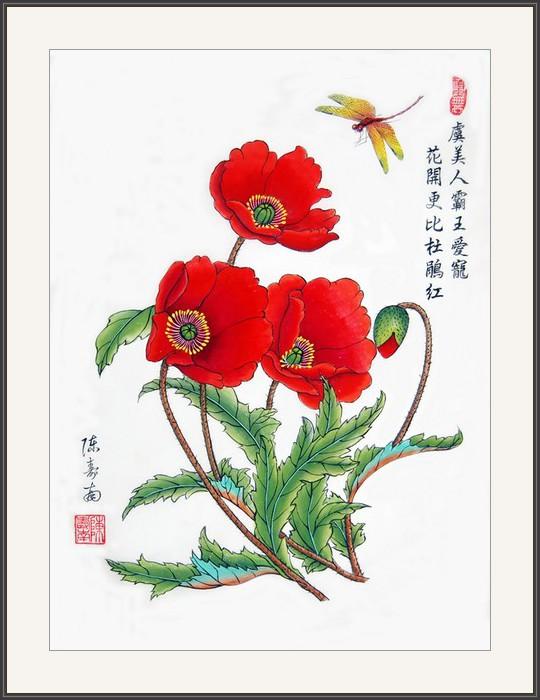 虞美人霸王愛寵 花開更比杜鵑紅