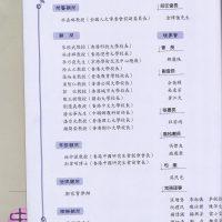 hkacg04