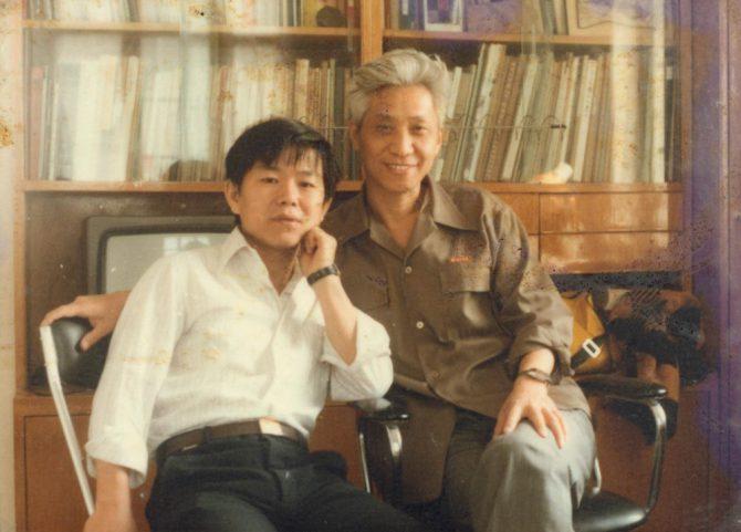1985年在浙江美術學院(現為中國美院) 王新明與全山石老師合影。