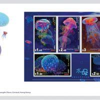 jellyfish-stamps